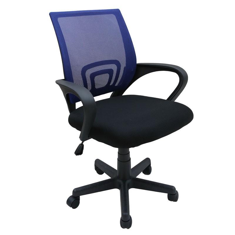 Πολυθρόνα γραφείου εργασίας σε χρ. μαύρο-μπλε με ανατομική πλάτη με δίχτυ HomePlus 01.01.0931