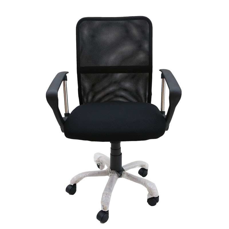 Καρέκλα γραφείου εργασίας με μπράτσα, διάτρητη πλάτη, χρ. μαύρο Home Plus 01.01.0937