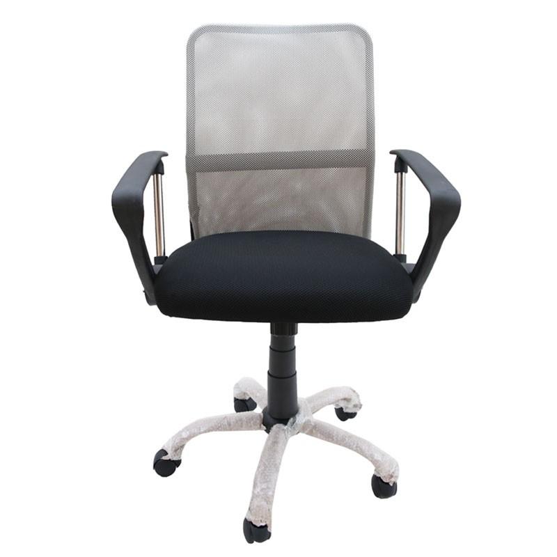 Καρέκλα γραφείου εργασίας με μπράτσα, διάτρητη πλάτη, χρ. μαύρο-γκρι Home Plus 01.01.0935